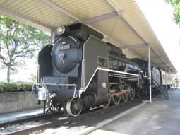 JRさわやかウォーキング「駅開業120周年記念 みかん畑から三河湾を臨む ラグーナ蒲郡をたずねて」