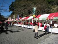 JRさわやかウォーキング「法多山全国だんご祭りと県内B級グルメ体験ウォーク」