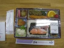 「魚磯」、そして「北海道の海鮮鍋」
