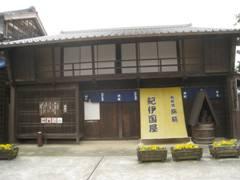 JRさわやかウォーキング「『祝 湖西市・新居町合併記念』旧東海道 街並み探求ウォーキング」