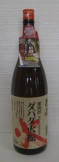 栗焼酎 ダバダ火振