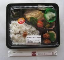 知久屋「焼き魚弁当(縞ほっけ)」、キリン「秋味」、そして「サケ」