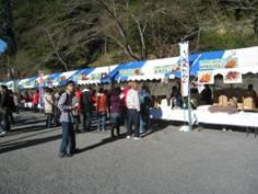 JRさわやかウォーキング「法多山全国だんご祭りと県内B級グルメ体験ウォーキング」、知久屋「カツ丼」