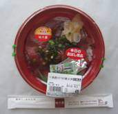 知久屋「一本釣りかつをの鉄火丼」、KIRIN「2010とれたてホップ」、八幡屋礒五郎「一味唐からし」、そして「やきはま丼」