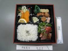 「野田屋のお弁当」、「ホリ CORN CHOCOLATE」、そして「4月の数霊術占い【5】」