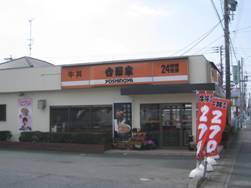 「お花見」「吉野家の牛丼」「淡路牛丼」「宝くじを納めに」「しめ鯖」、そして「とっとりの居酒屋」