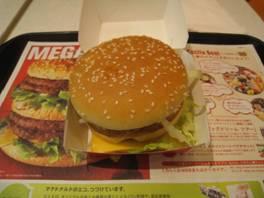 「McDonald's」で、「ビッグマック」