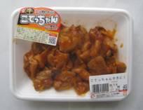 「祇園祭(鱧祭)のハモは舞阪漁港で獲れる!?」、そして「有田焼カレー」
