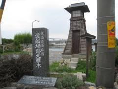 JRさわやかウォーキング「夕涼みウォーキング 弁天島からの夕日を眺めて」、「ICE+BEER」、そして「生しらす丼」