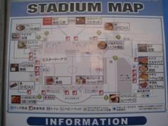 「鯛メシ」、そして「サッカー観戦」