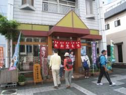 JRさわやかウォーキング「府八幡宮まつりと旧東海道見付宿めぐり」、そして「ハゼの刺身」