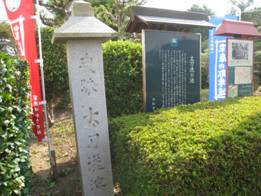JRさわやかウォーキング「さわやかウォーキング20周年記念コース 浜松市制100周年記念「やらまいかミュージックフェスティバルinはままつ」と浜松の史跡めぐり」」、そして「冬麒麟」
