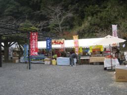 JR東海さわやかウォーキング「法多山全国だんご祭りと県内B級グルメ体験ウォーキング」