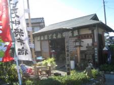 JR東海さわやかウォーキング「袋井の古刹 紅葉の油山寺と旧東海道ウォーキング」、そして「磯節弁当」