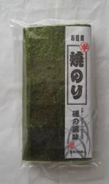 ご当地グルメ「 福岡」【 めんたい天ぷら】
