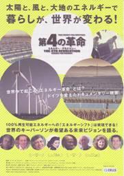 「第4の革命」、「日本の彩 PREMIUM 夏の香り」、そして「常陸之國美味紀行」