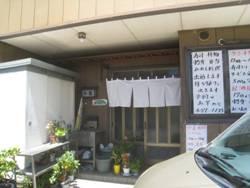 「居酒屋風 寿司処 尋(ひろ)」、そして「フクダカヨ絵日記」