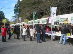 JRさわやかウォーキング「法多山全国だんご祭りと県内B級グルメ体験ウォーキング」