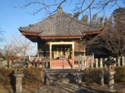 JRさわやかウォーキング「歴史と文化の息づくまち掛川 第13回 新春七草粥ウォーキング」、そして「天下一品」