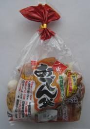 タニタの社員食堂 旬を楽しむ500kcalのヘルシー定食【ハムサンド焼きコロッケ定食】