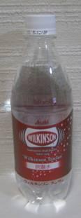 「ウィルキンソンの炭酸飲料」、そして幻の飲み物「どりこの」