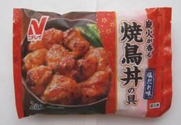 「焼鳥丼」、そして「牛蒡巻」