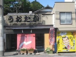 「スター・トレック イントゥ・ダークネス(STAR TREK INTO DARKNESS)」、そして「日本人は魚だ うおたか」