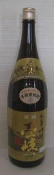 「八重垣 純米酒」×「いかなごくぎ煮」「かき佃煮」、そして「ハゼの天ぷら」