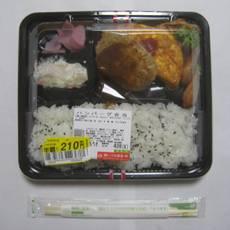 タニタ食堂 おいしく満足!500kcalヘルシー定食「鮭のマスタードマヨ焼き定食」