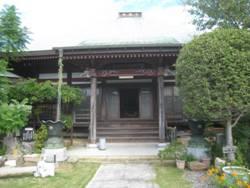 JRさわやかウォーキング「府八幡宮まつりと旧東海道見付宿めぐり」、「プレモル コクのブレンド」、「丹波の黒豆」、そして「干し甘えび」