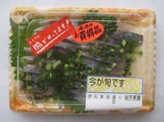 「さんま刺身」、「<食卓ものがたり> 七味唐辛子」、そして「松阪牛納豆」