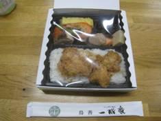 「鳥重弁当」、「富山 ますのすし」、そして「松茸こんぶ」