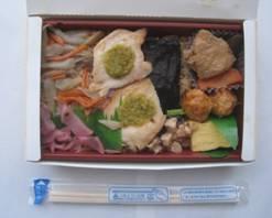 「郷土のうまい!桜島どりの溶岩焼あがったもんせ弁当」、そして「2月の旬「スナップエンドウ」「カレイ」「甘夏」」