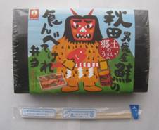 「秋田 男鹿産 鮭の食んべてけれ弁当」、そして「鶏を味わうレシピ」