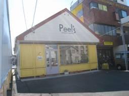 「お彼岸 鴨江観音」「Peel's」「ビーフジャーキ」、そして「無垢之酒 真鶴」