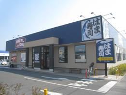 「はま寿司 牡蠣ラーメン」「モズクとカリフラワーで元気をムギュッとゼリー寄せ」、そして「カリフラワーのおかか梅あえ」