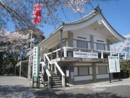 「奥山半僧坊」「城山」「長篠」、そして「お食事処 福寿司」