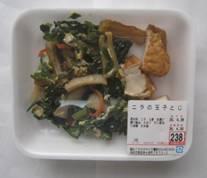 きちんと和食「そら豆ごはん」「鯛とふきの煮物」