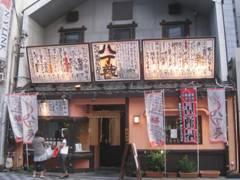 「八丁蔵 田町店」「やきとり ジロー」、そして「日曜日は料亭気分」(5-4)「茄子鶏胡麻酢あえ」