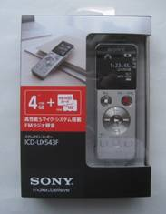 「I.O DATA Valuemodel 8GB」「SONY ICD-UX543F」、そして「<食卓ものがたり> サクランボ」