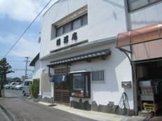 「福招庵 支店 まぐろ丼」、そして「<食卓ものがたり> ジャンボスイカ」