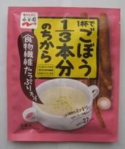 食育 後藤加寿子先生に教わる きちんと和食「さばの味噌煮」「栗ごはん」