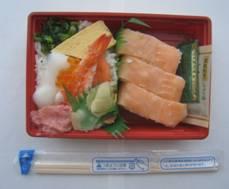JRさわやかウォーキング「徳川家康公顕彰400年記念「家康の散歩道」」、そして「海鮮ちらしと鱒の押し寿司」