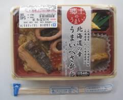 「北海道の幸 うまいべさ弁当」、そして「豚汁」