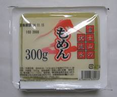 「はま寿司」「ブイチョコ」、そして「11月の旬「かき」「白菜」「りんご」」