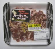 カンタンおいしい健康レシピVOL.9 牡蠣と根菜のスンドゥブチゲ