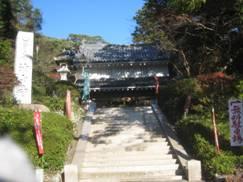 JRさわやかウォーキング「袋井新駅舎と古刹紅葉の油山寺ウォーキング」