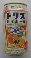 「浜松餃子」、そして「トリスハイボール 三ヶ日みかん」