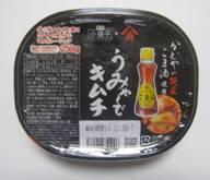 【日本全国】お正月料理の旅