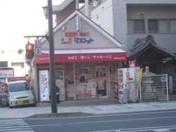 「夏田冬蔵カレンダー」「牡蠣と根菜のスンドゥブチゲ」、そして「ざっこ佃煮」